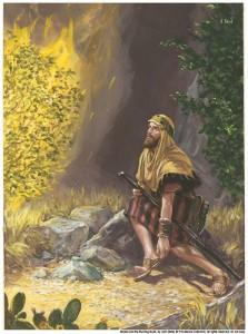 Моисей перед горящим кустом