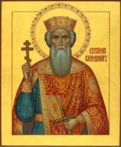 Князь Владимир икона