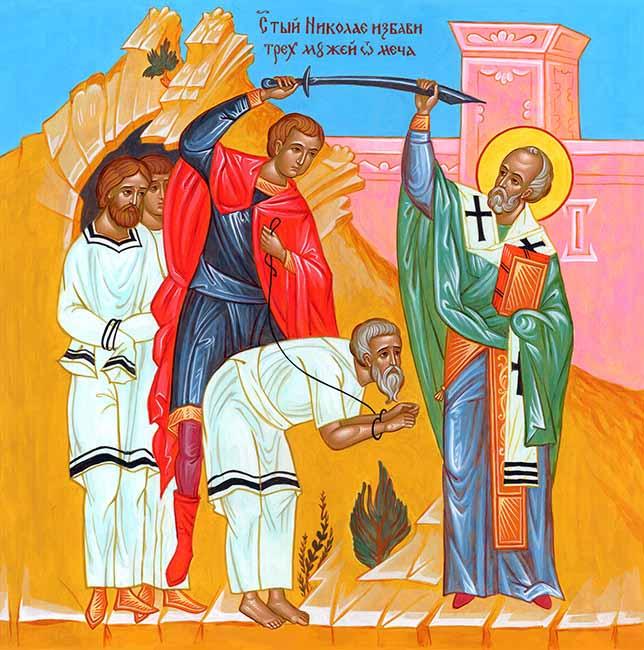 Картинки по запросу чудо о трех стратилатах Святителя Николая