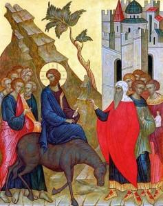 Вход в Иерусалим икона