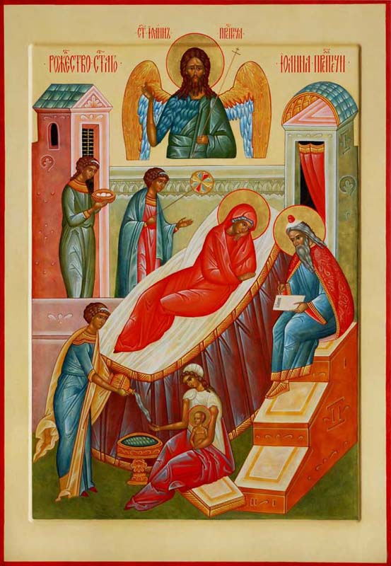 Рождество святого Предтечи и Крестителя Господня Иоанна