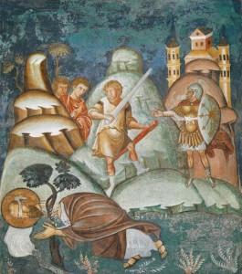 Казнь апостола Павла