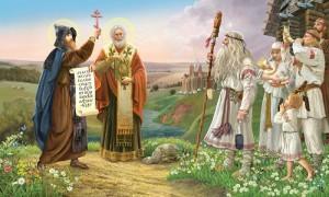 Кирилл и Мефодий написали азбуку