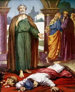 Петр и Анания