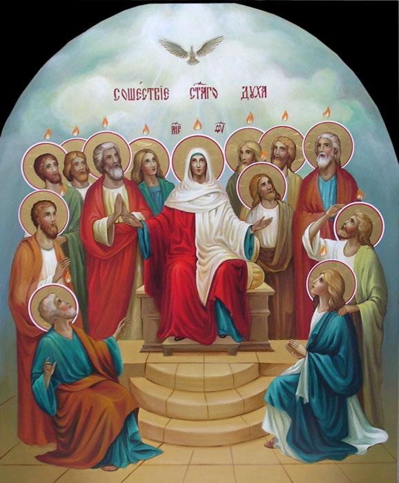 Картинки по запросу Иконы  День  святой Троицы.  Пятидесятница