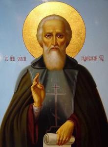 Сергий Радонежский икона