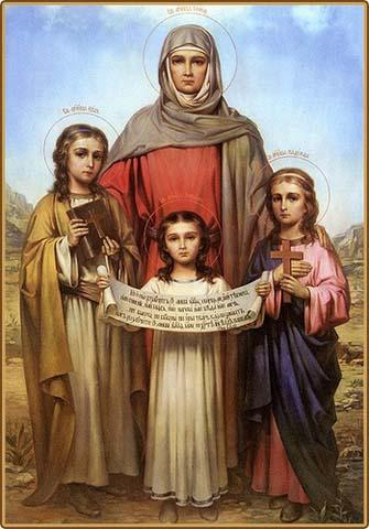 Вера надежда любовь и их мать софия доклад 8680