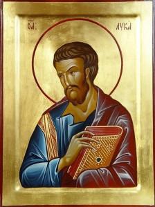 Икона апостола и евангелиста Луки