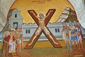 Казнь апостола Андрея Первозванного