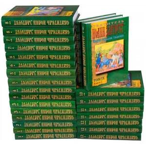 Книги Иоанна Златоуста