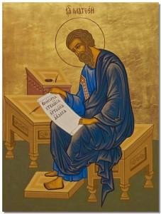 Матфей пишет евангелие
