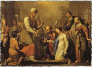 Обручение Марии с Иосифом