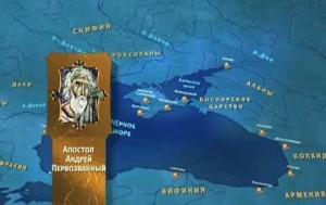 Проповедование апостола Андрея Первозванного