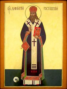 svt-dimitrij