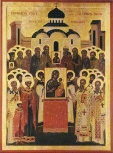 ikona-torzhestvo-pravoslaviya