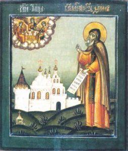 daniil-moskovskij
