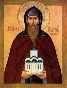 daniil-moskovskij-ikona